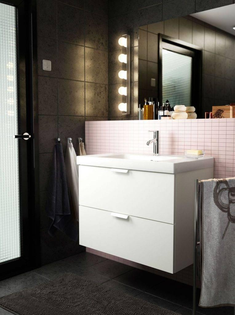 applique salle de bains 5 lampes en acier ikea 5510049 maisons pep 39 s. Black Bedroom Furniture Sets. Home Design Ideas
